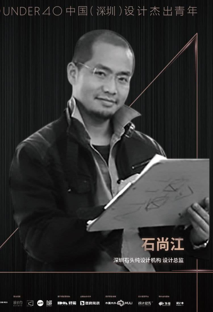 SJ(石尚江)设计空间