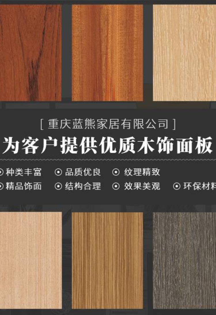 黄绍华设计空间