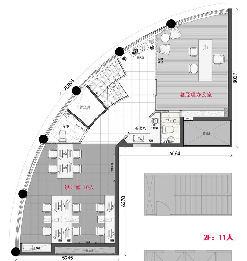 2F 平面配置图 Plan layout