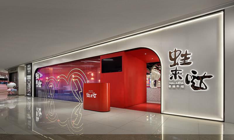 深圳餐厅设计