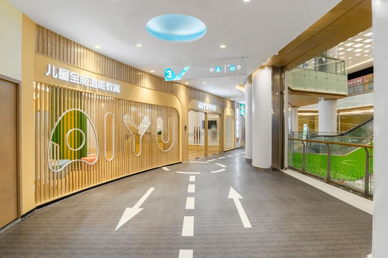 开普俊梦儿童空间设计——爱育幼童设计 门头设计