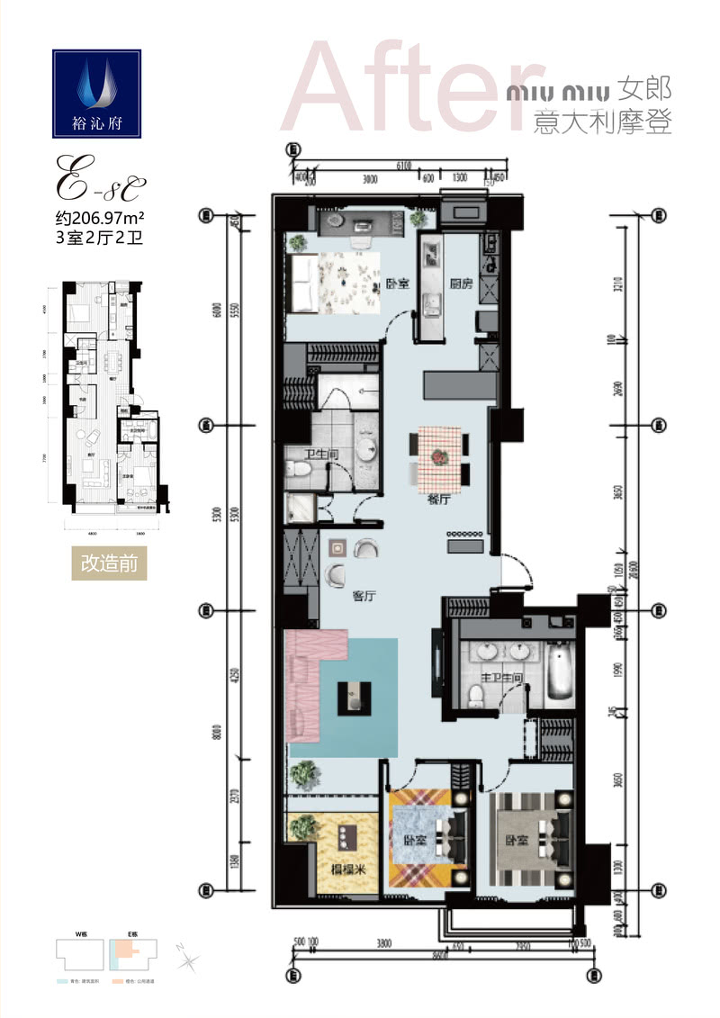 設計師對空間的塑造, 呈現出自己對生活的理解, 將其化為家的樣子, 設計師重塑客廳原本佈局, 將寬闊的空間增添更多功能區域。